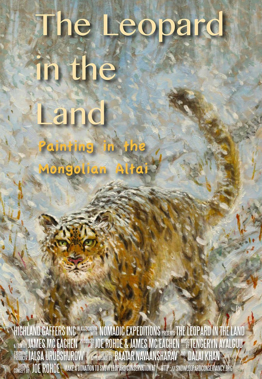 Poster of a painting of a large cat serves as a link to The Leopard in the Land film page